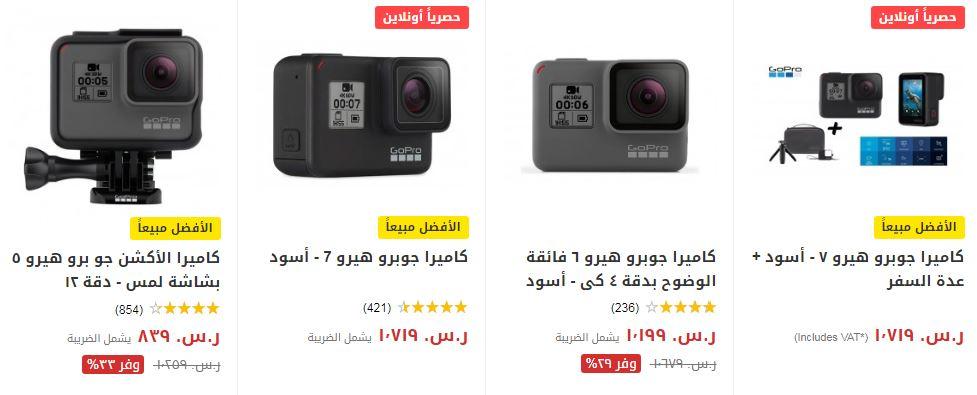 كاميرات اكشن من اكسايت السعودية